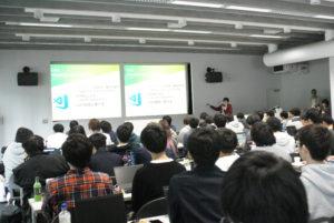 未来大×企業エンジニア 春のLT大会で登壇しました!