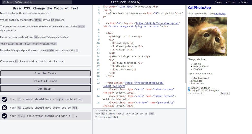 freeCodeCampでCSSの基礎を学んでみた